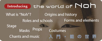 Introducing the world of Noh