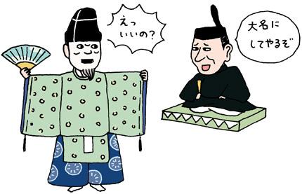 能楽トリビア:Q118:江戸時代の...